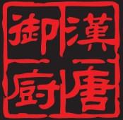Han dynasty