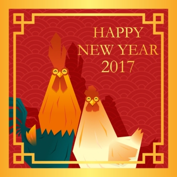 happy-new-year-2017-with-rooster