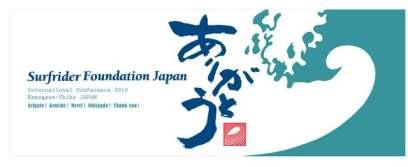SRF Japan